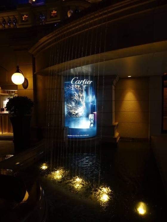 Cartier Store