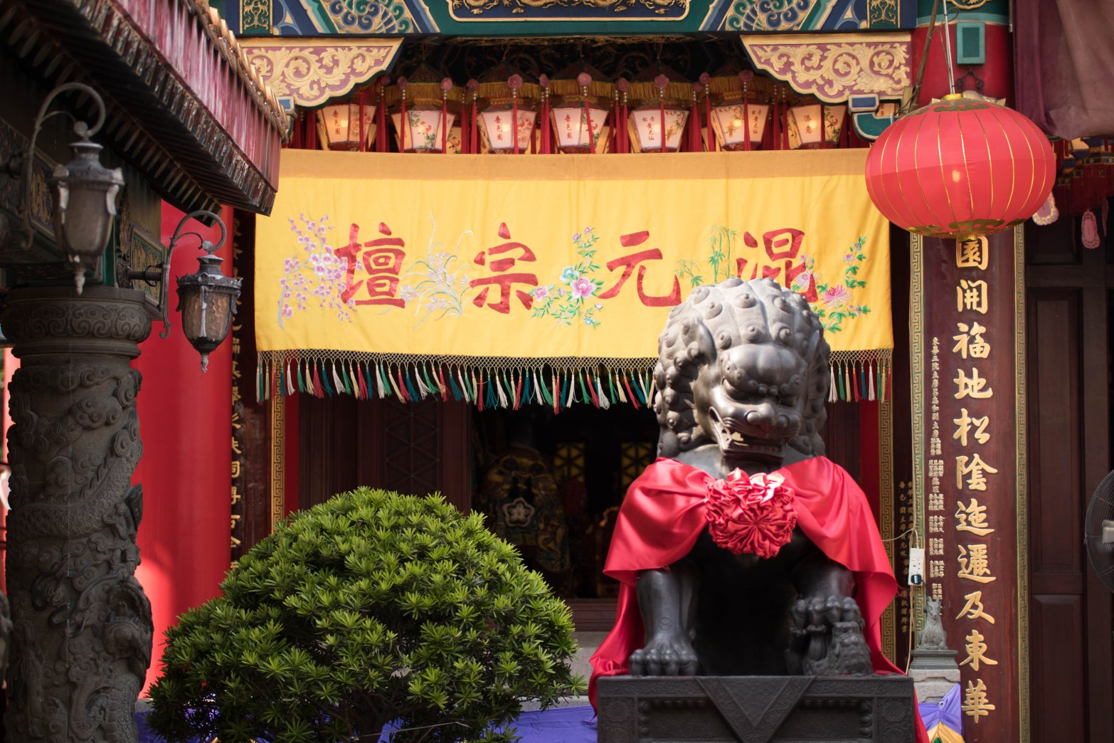 Wong Tai Sin Temple 14