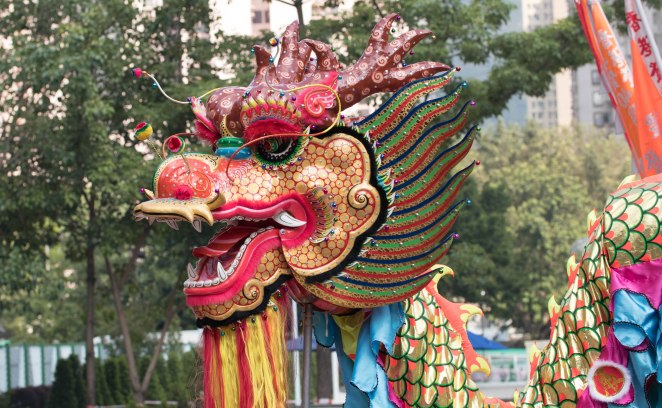 Dragon dance was part of the festivities.