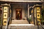 Jade Voice Palace Entrance