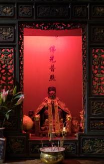 Jade Voice Palace