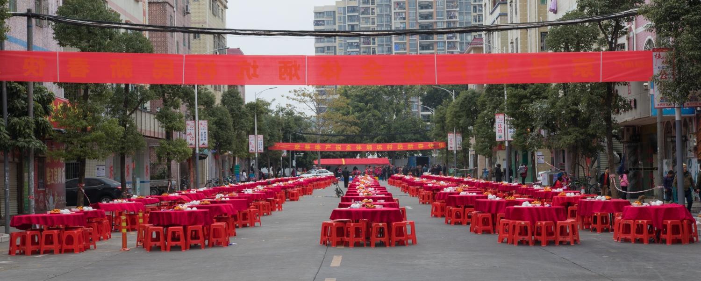 Chinese New Year's Feast, Bao Long Village, Longgang District, Shenzhen, China