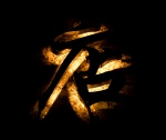 Chinese Letter Light