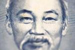 Ho Chi Minh Vietnam Money